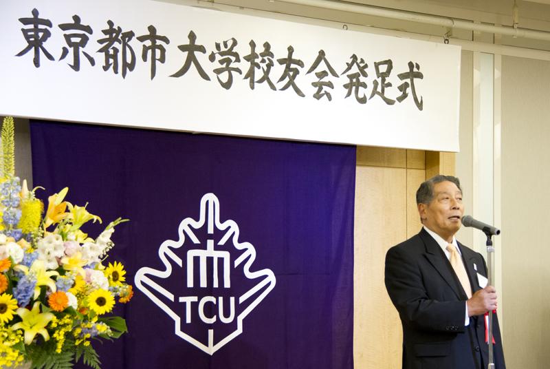 平成25年6月22日(土) 東京都市大学 校友会 発足式