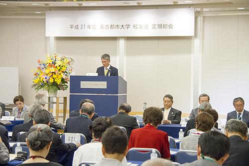 平成27年度 定期総会 平成27年6月20日(土)
